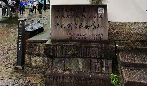 宁波:红色文化赋能 政企联动开拓