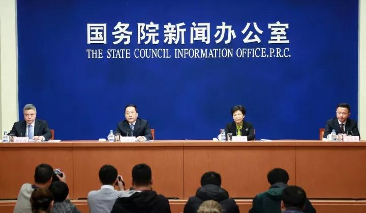 第四届世界互联网大会将于12月3日在乌镇举行 筹备工作基本就绪