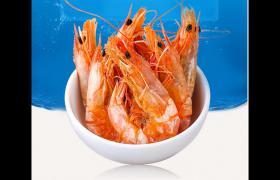 特價烤蝦幹蝦烤對蝦幹海鮮幹貨無添加即食 休閒零食禮包