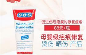 SOS牌清涼膏75ml/支